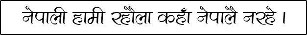Shrinagar font download