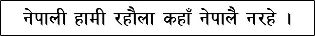 sagarmatha font download