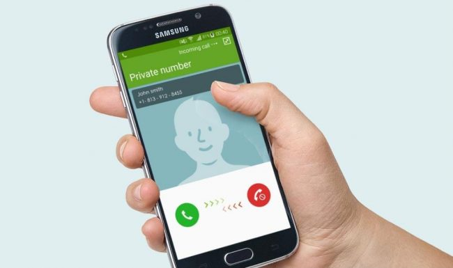 How to Make Private Call? Download Best App - Mero Kalam
