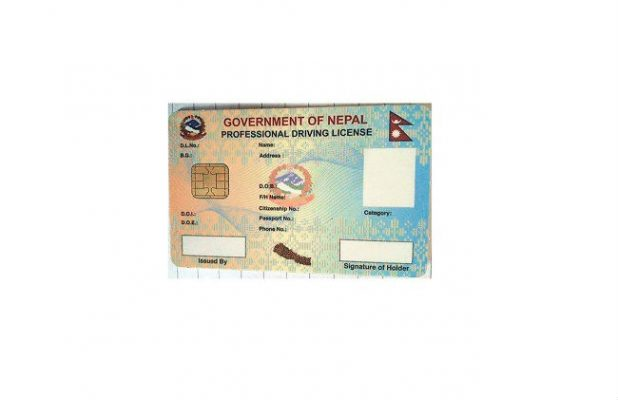 Apply online Application form for Driving License in Nepal