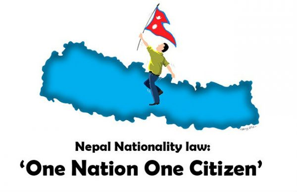 Nepal dual citizenship act