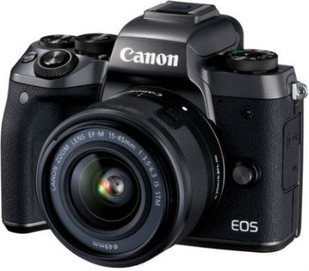 Canon Camera Prices in Nepal [ With Highlight Features