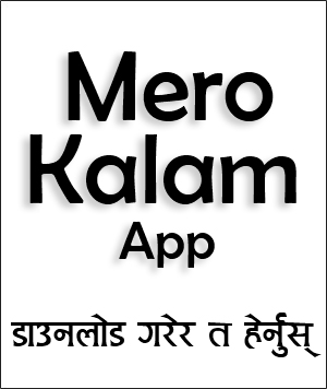 MeroKalam App