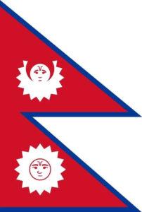 Old Nepali Flag